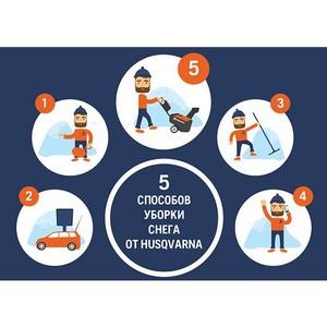 В плену у снега: 5 или больше способов покорить снежные вершины дачнику