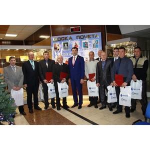 День энергетика в Рязаньэнерго отметили наградами сотрудников