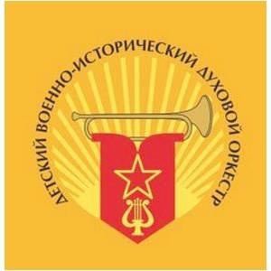 Торжественная линейка Юнармии и Ассамблея детских духовых оркестров «Георгиевские трубы» 9 декабря