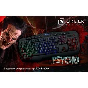 Клавиатура Oklick 777G Psycho: для безумной игры