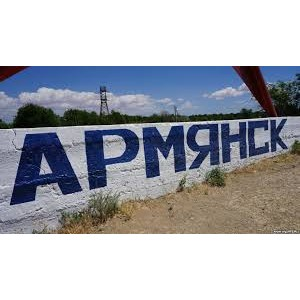 Глава администрации Армянска принял участие в совещании по реализации мероприятий «Дорожной карты»