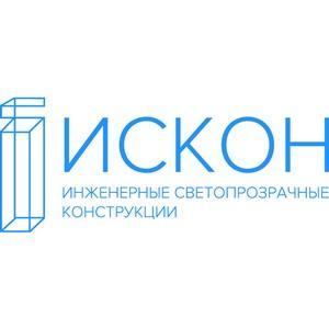 Компания «Искон» - проектирование, изготовление, монтаж и обслуживание конструкций из стекла