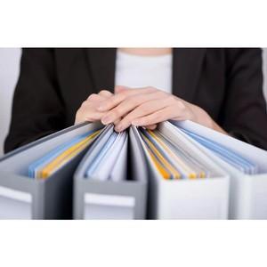 Итоги «горячей линии» по вопросам предоставления копий документов из архива