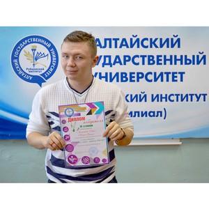 В Рубцовском филиале АлтГУ подвели итоги литературно-творческого проекта «Славлю тебя, Россия!»