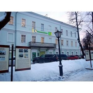 Костромской филиал Россельхозбанка: еще один успешный год вместе с вами