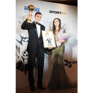 Роман Зобнин получил премию Sport24 и КП - Джентльмен года