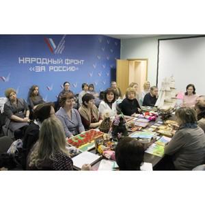 Волгоградские активисты ОНФ обсудили состояние отрасли дополнительного образования в регионе
