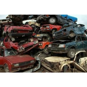 Как подать авто на утилизацию