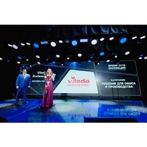 Система Swep Pro торговой марки Vileda Professional получила награду премии «Время инноваций»