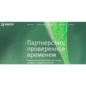 «Авеста Фармацевтика» с WMS Logistics Vision Suite покоряет рейтинг РБК