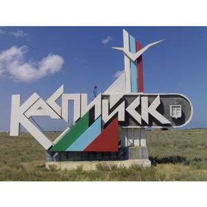 Расширена территория опережающего социально-экономического развития «Каспийск»