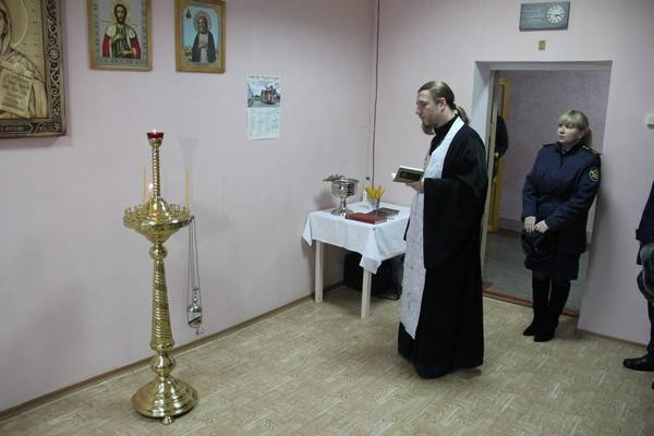 Первый исправительный центр открылся в ГУФСИН России по Кемеровской области
