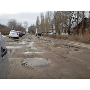ОНФ просит активизировать ремонт дорог в частном секторе и во дворах
