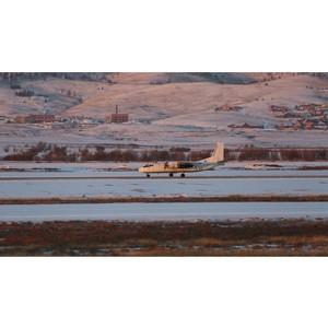 Открытие новой «взлетки» аэропорта «Байкал»