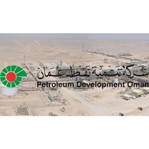 Нефтяные компании Омана проявили интерес к разработкам ученых Казанского федерального университета