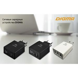 Сетевые зарядные устройства Digma: легкое решение для ваших гаджетов