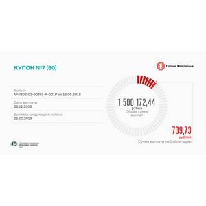 Выплата 7 купона по облигациям «Первого ювелирного» превысила 1,5 млн рублей