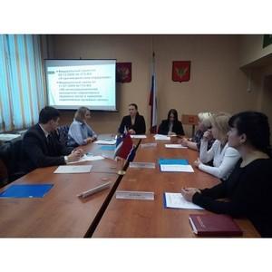 Представители ОНФ в Амурской области подвели итоги антикоррупционной деятельности в 2018 году