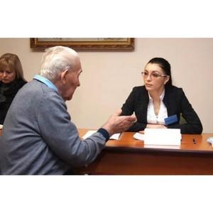 Специалисты Кадастровой палаты приняли участие в общероссийском дне приёма граждан