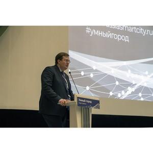 В «Швабе» Минстрой России провел конференцию «Умный город. Старт проекта»