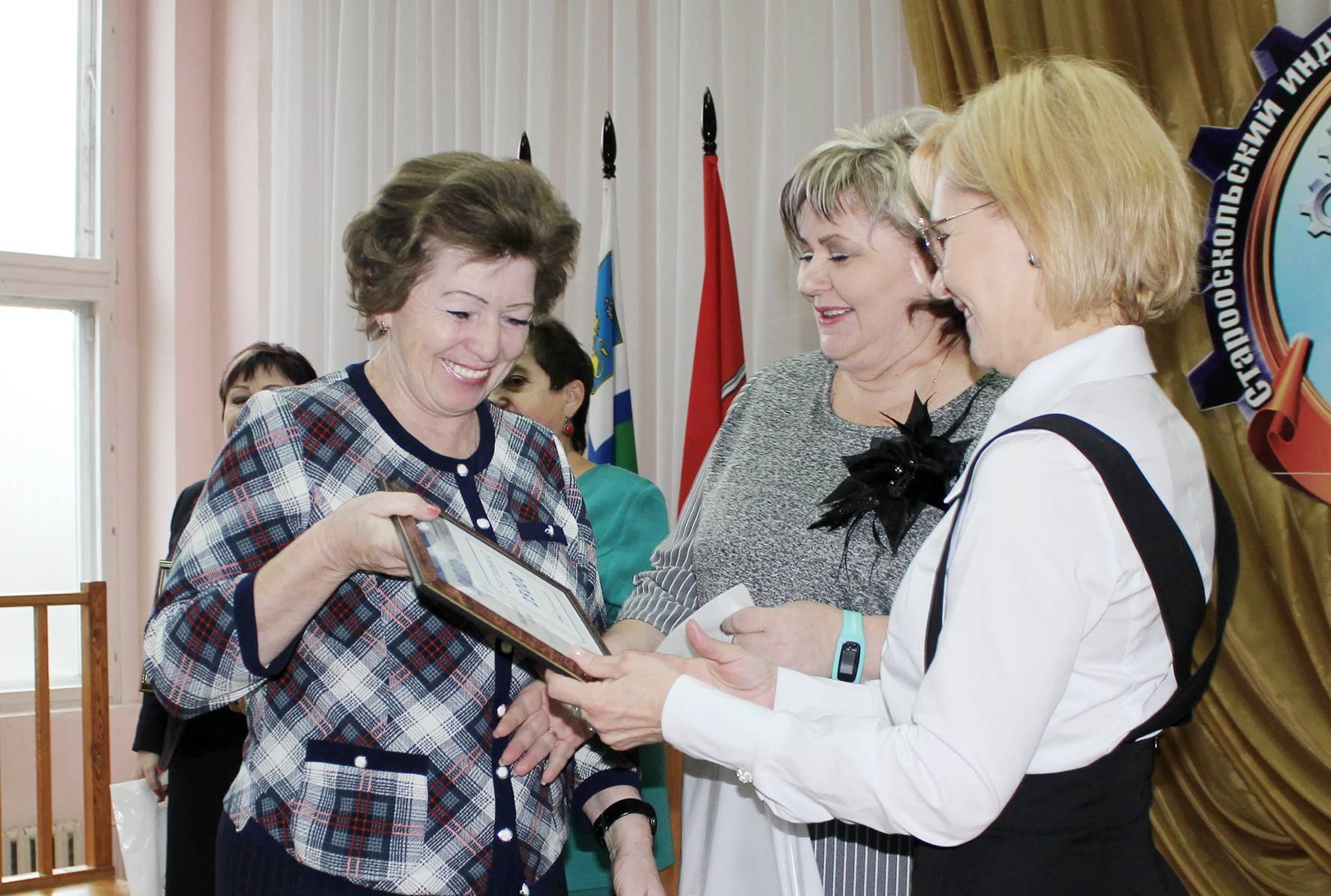 Стойленский ГОК наградил лучших преподавателей и студентов базового учебного заведения