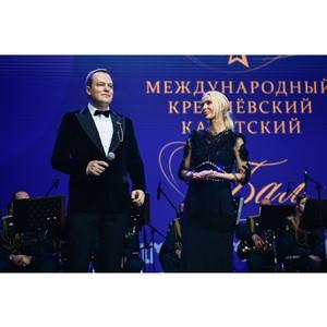 Алиса Лобанова кадетам России: «Наше будущее - в ваших руках!»