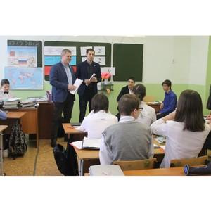 Активисты ОНФ в Волгоградской области провели для школьников открытый урок по случаю Дня Конституции