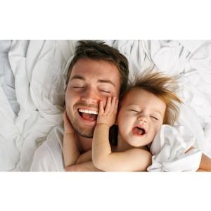 Московский институт психоанализа проведет открытую лекцию о роли отца в становление личности ребенка