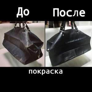 Ремонт кожи и кожаных изделий в Москве