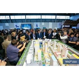 Архитекторов Екатеринбурга приглашают к разработке проекта «Эрмитаж-Урал»