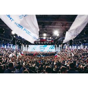 Активисты ОНФ в Москве приняли участие в съезде Народного фронта