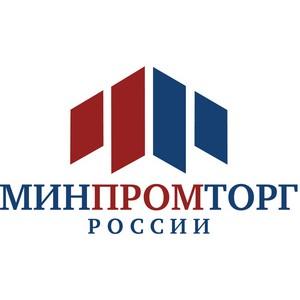 Глава региона Д.Азаров встретился с Министром промышленности и торговли РФ Д. Мантуровым