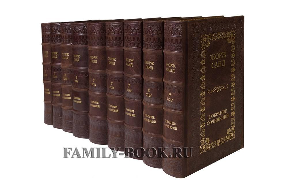 Библиотека Ампир сдержанный, парадный и необычайно близкий русскому человеку.