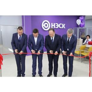 Современные стандарты обслуживания: АО «НЭСК» открывает офис нового поколения