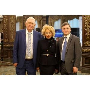 Банк Уралсиб в Челябинске отметил 30-летний юбилей