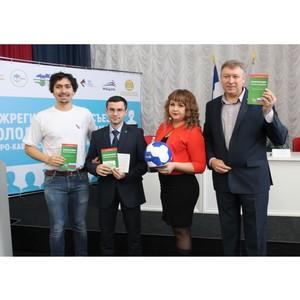Представители ОНФ в КБР приняли участие в съезде молодых политиков СКФО