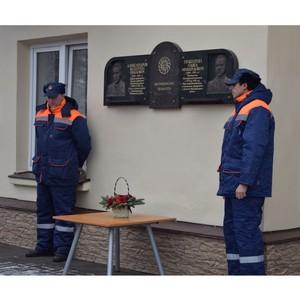 На территории Мытищинской теплосети открыта мемориальная доска