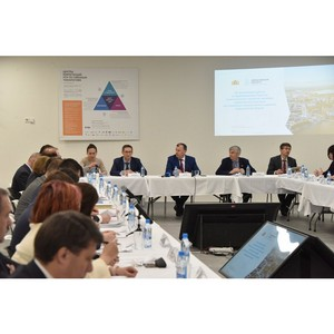 Заседание инвестиционного совета в «Ельцин Центре»