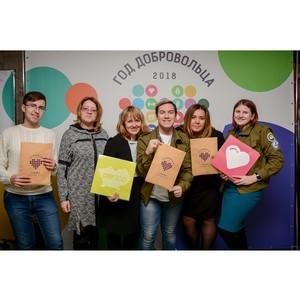 Волонтеры Рубцовского филиала АлтГУ подвели итоги Года добровольца