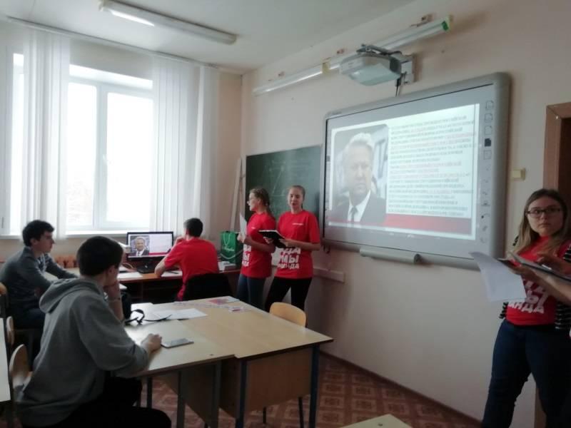 «Молодежка ОНФ» в Мордовии провела ко Дню Конституции мероприятия для студентов