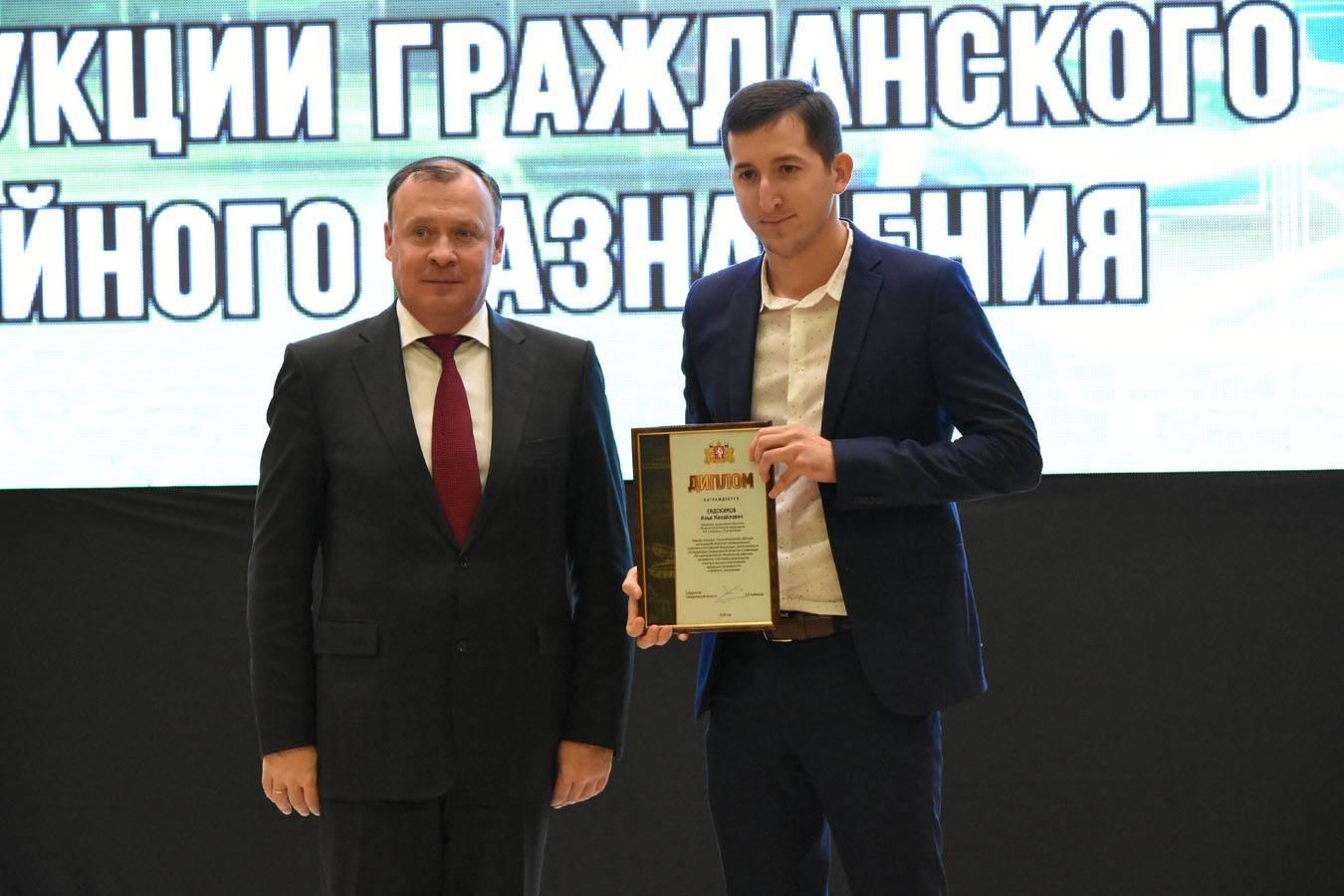 Лучших молодых работников ОПК наградили в Екатеринбурге