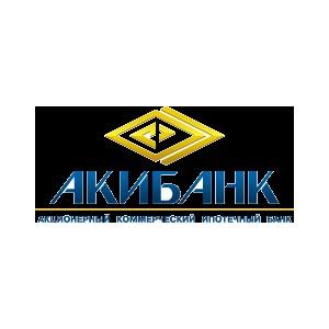 АКИБАНК выдал кредиты в Татарстане на общую сумму 1,6 млрд рублей
