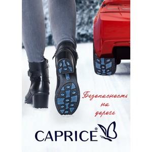 Как пережить зиму в Челябинске: правила безопасного движения для пешехода
