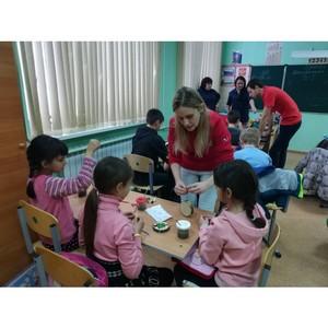 Волгоградская команда «Молодежки ОНФ» провела мастер-класс в рамках акции «Класс доброты»