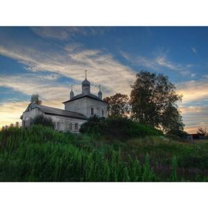 В Тульской области стартовал проект «Бренды малых городов»