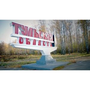 Министр экономического развития Тульской области ответил на вопросы жителей региона