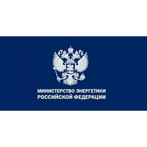 Минэнерго РФ предлагает создать ТОСЭР «Таймыр» в Красноярском крае