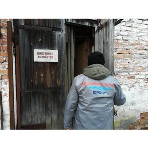 Активисты ОНФ в Карелии требуют разобраться с организацией работы системы водоотведения в Суоярви