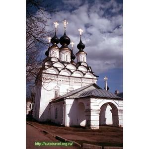 Гороховец и Суздаль признаны Всемирными объектами особой туристской привлекательности