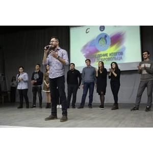 Волонтеры КБГУ подвели итоги года
